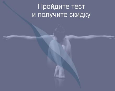 Лечение крауроза (дисплазии) вульвы