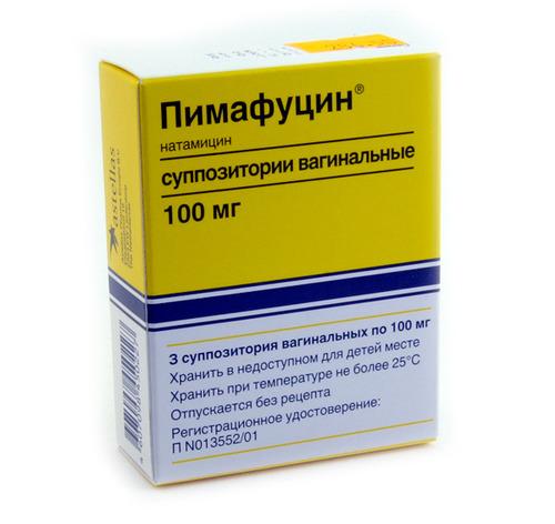 Дешевые аналоги дорогих лекарств для печени