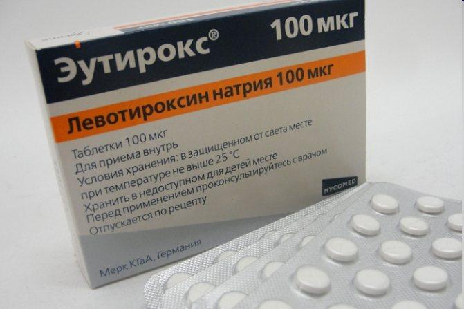 Эутирокс 25 — средство для борьбы с заболеваниями щитовидной железы
