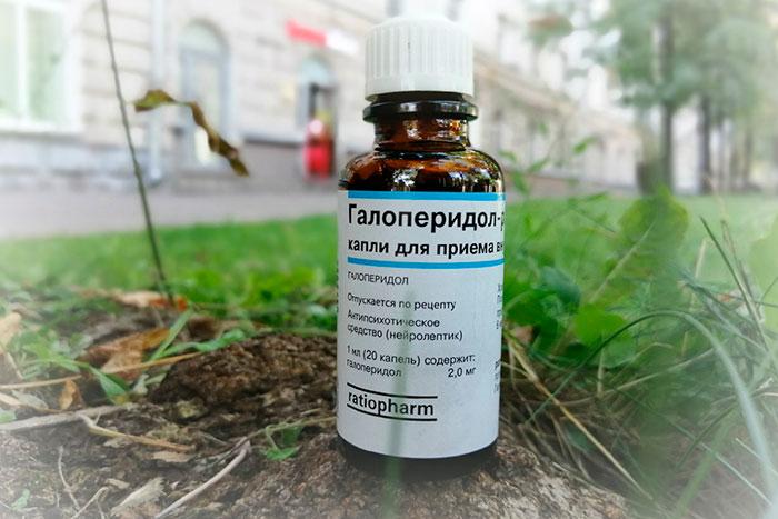 """Капли """"галоперидол"""": инструкция по применению, дозировки, аналоги, отзывы"""