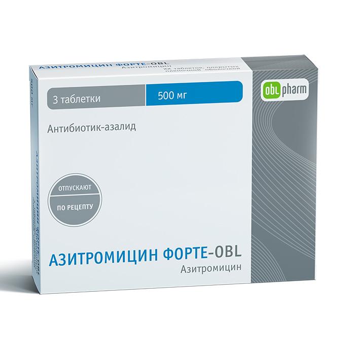 Зитролид форте 500 мг – инструкция по применению, цена, отзывы, аналоги