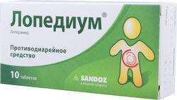 Аналоги таблеток лопедиум