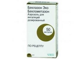 Препарат фликсотид: правила применения, рекомендации по дозам