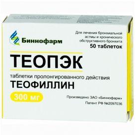 Теофиллин: инструкция по применению, отзывы, цена