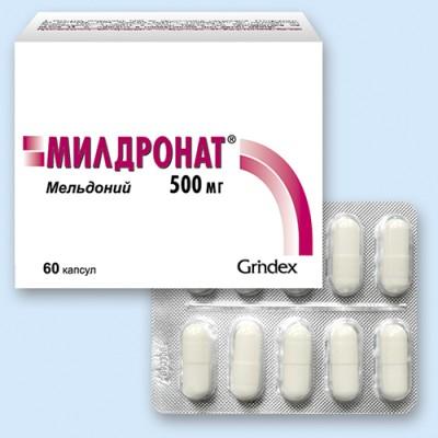 Милдрокард (mildrocard)