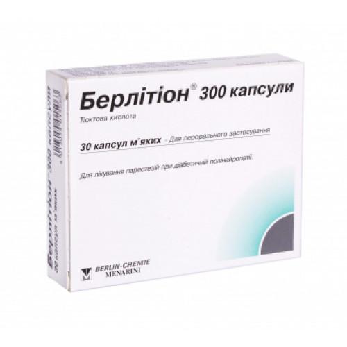 Лекарство берлитион 600