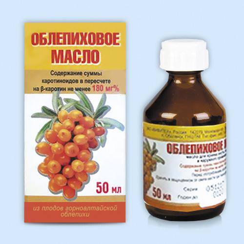 «облепиховое масло»: полезные свойства и противопоказания, цена в аптеке, сколько стоят аналоги