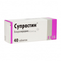 Супрастин: инструкция по применению препарата, цены на него и отзывы