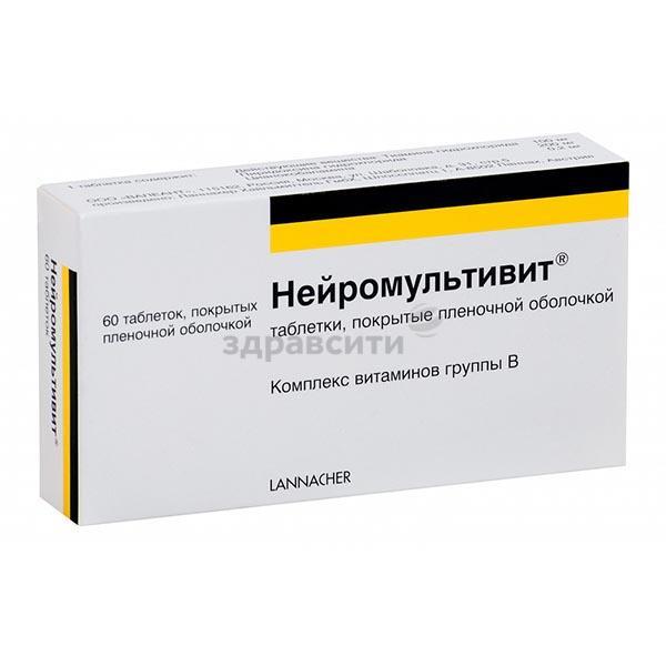 Таблетки и уколы дона: инструкция, цена, отзывы и аналоги