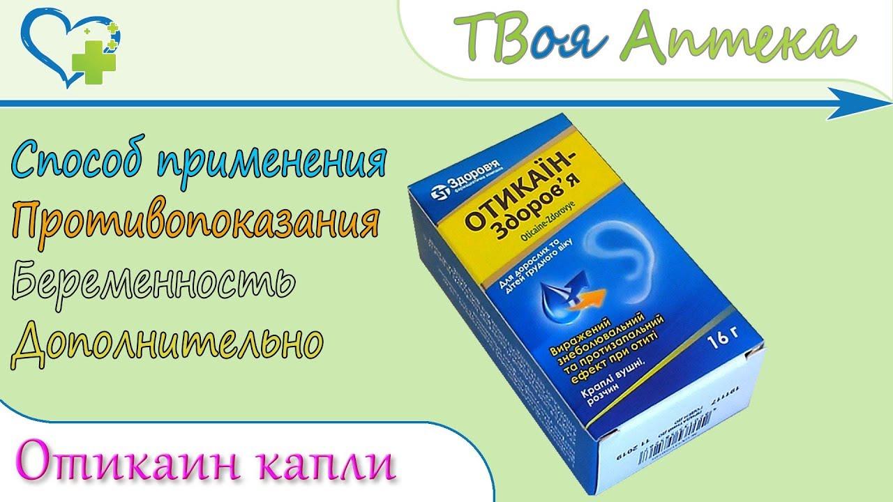 Таблетки феназепам инструкция по применению — аналоги — действия на организм — отзывы | антидепрессант ру