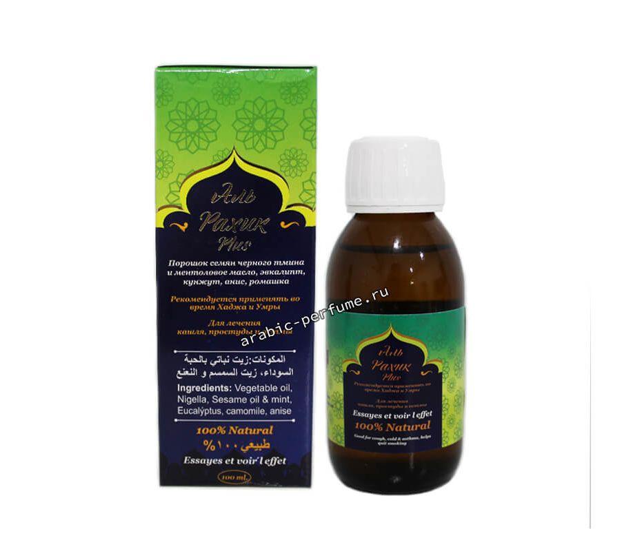 Ментоловое масло: применение для здоровья и красоты