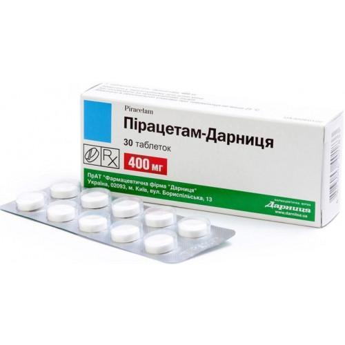Пирацетам (уколы, капсулы, таблетки): инструкция по применению, цена, отзывы, аналоги, рлс, рецепт