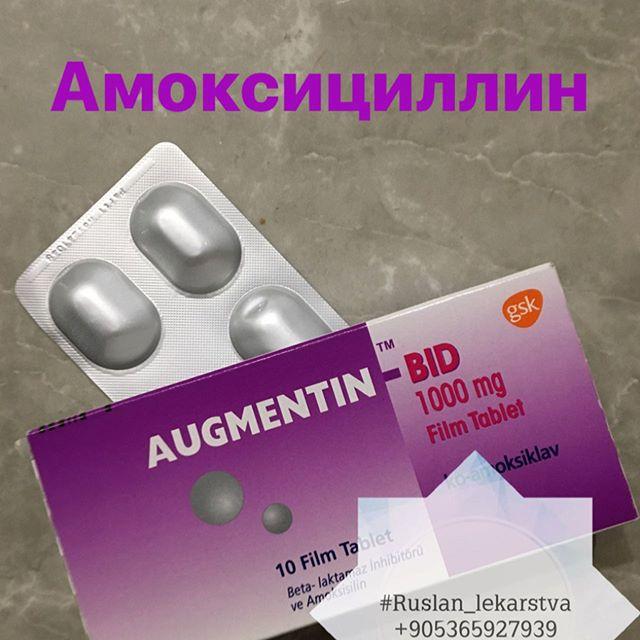 Доксициклина гидрохлорид