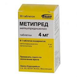Депо-медрол: инструкция по применению, показания, противопоказания, побочные эффекты, аналоги | spinomed.ru