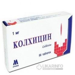 Инструкция по применению препарата колхицин