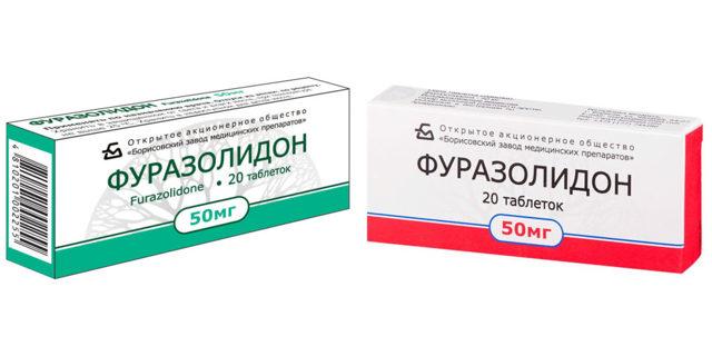 Рифаксимин*