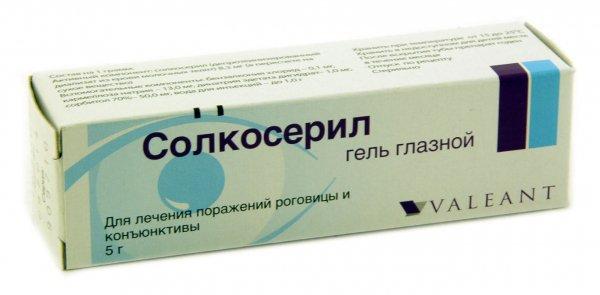 Гель солкосерил – инструкция к препарату, цена, аналоги и отзывы о применении