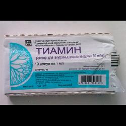 Рейтинг препаратов витамина в1 в таблетках