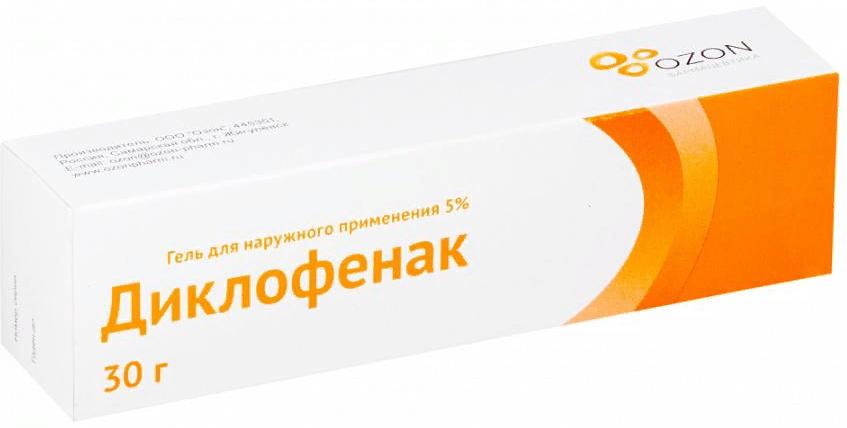 Индометацин. использование препарата в лечении различных заболеваний. противопоказания, побочные эффекты. цена и отзывы о препарате