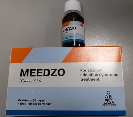 Цианамид инструкция по применению цена отзывы в каких препаратах содержится