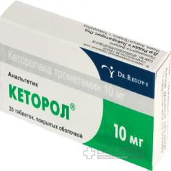 Кеторол, укол которого быстро избавит от боли, имеет важные особенности применения