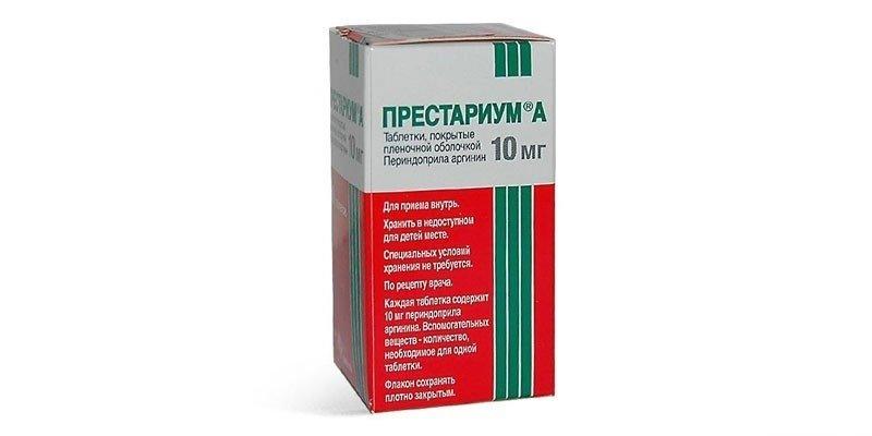 Престариум инструкция по применению (таблетки 5 мг, 10 мг)
