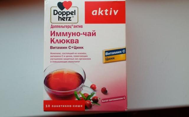 Препараты цинка в таблетках - список, показания к применению, побочные действия