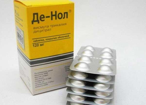 Сукральфат: инструкция по применению, цена, аналоги препарата, отзывы