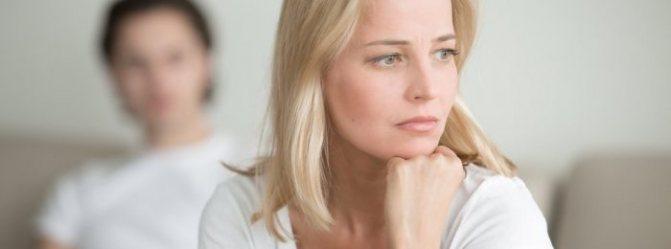 Негативные последствия аборта