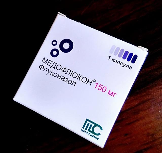 Аналоги капсул итраконазол