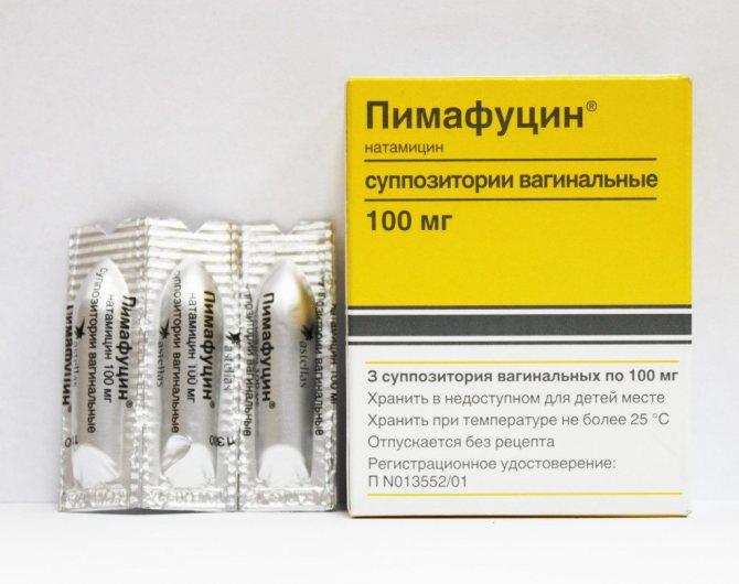 Кетоконазол – инструкция по применению, цена, шампунь, таблетки, крем
