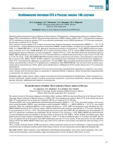 Синдром гийена — барре - симптомы  и лечение