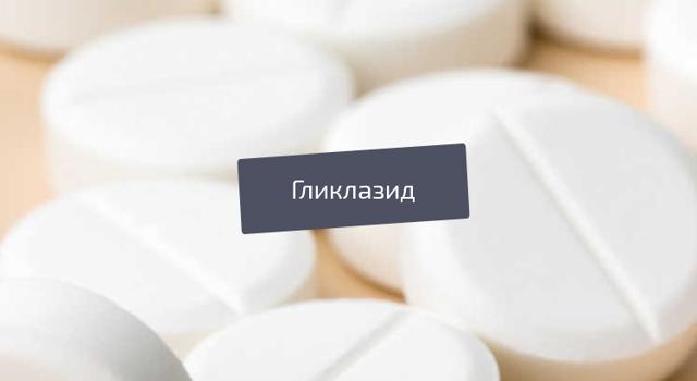Таблетки лоратадин — инструкция по применению, от чего помогает, цены, аналоги