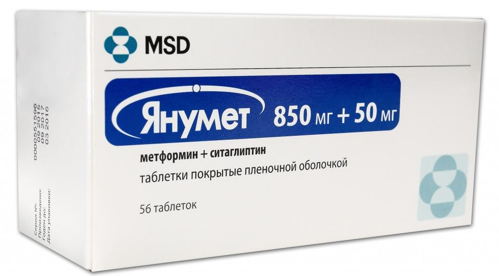 Метформин какой производитель лучше
