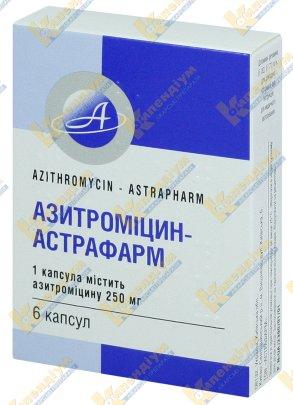 Отзывы о препарате азитромицин