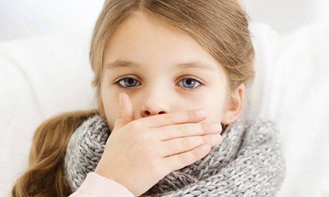 Как быстро вылечить сухой (непродуктивный) кашель у детей?