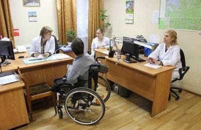 Инвалиды по зрению права