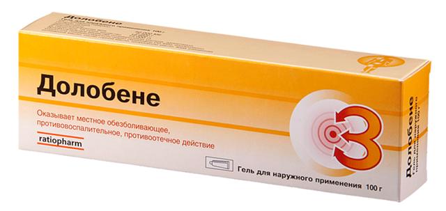 Для чего применяется долобене гель и чем он лучше аналогичных препаратов