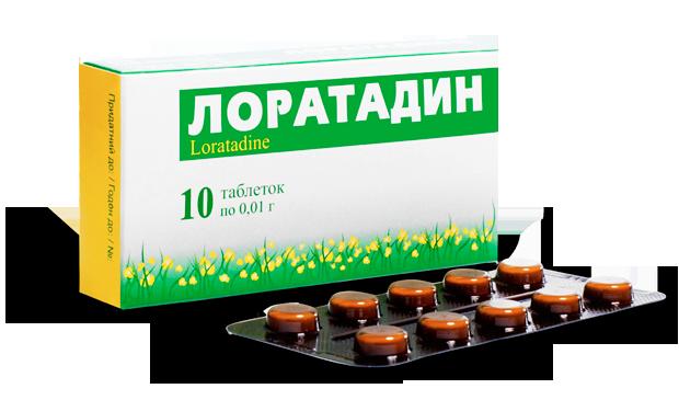 Лоратадин. инструкция по препарату, применение, цена, формы выпуска