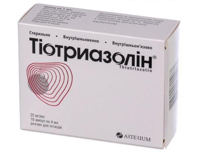 Тиотриазолин: инструкция по применению и для чего он нужен, цена, отзывы, аналоги