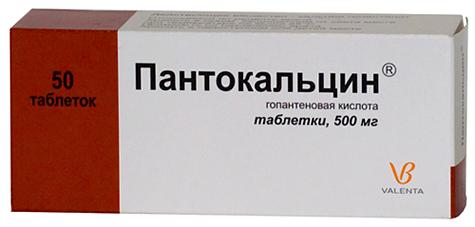 Пантокальцин: инструкция по применению и для чего он нужен, цена, отзывы, аналоги
