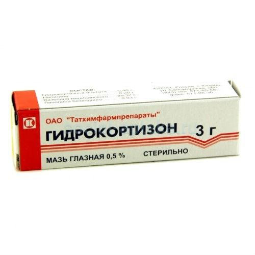 Препарат: гидрокортизон в аптеках москвы