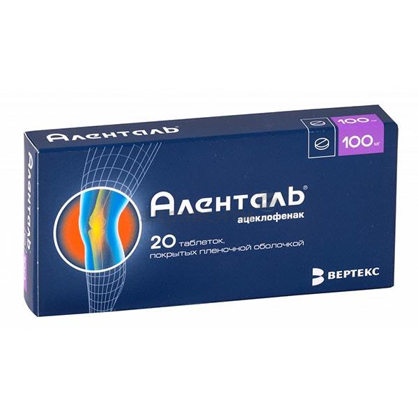 Таблетки аленталь: инструкция по применению, ацеклофенак 100 мг