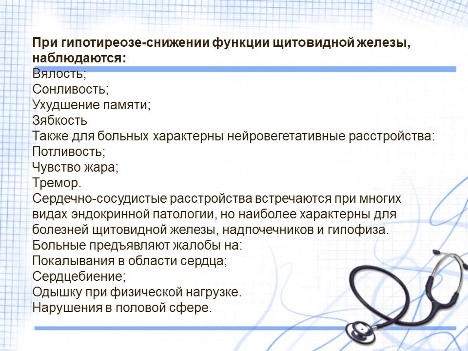 Пальпация и перкуссия: что врач может определить наощупь