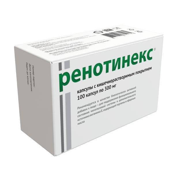 Дешевые аналоги фитолизина зарубежного и российского производства