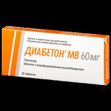 Диабетон мв: инструкция по применению, аналоги и отзывы, цены в аптеках россии