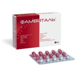 Нутрилайт глюкозамин инструкция по применению, аналоги, противопоказания, состав и цены в аптеках