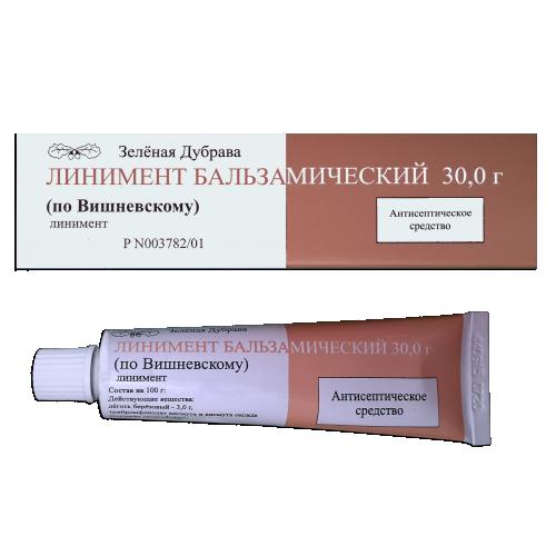 Мазь вишневского - для чего применяется: инструкция