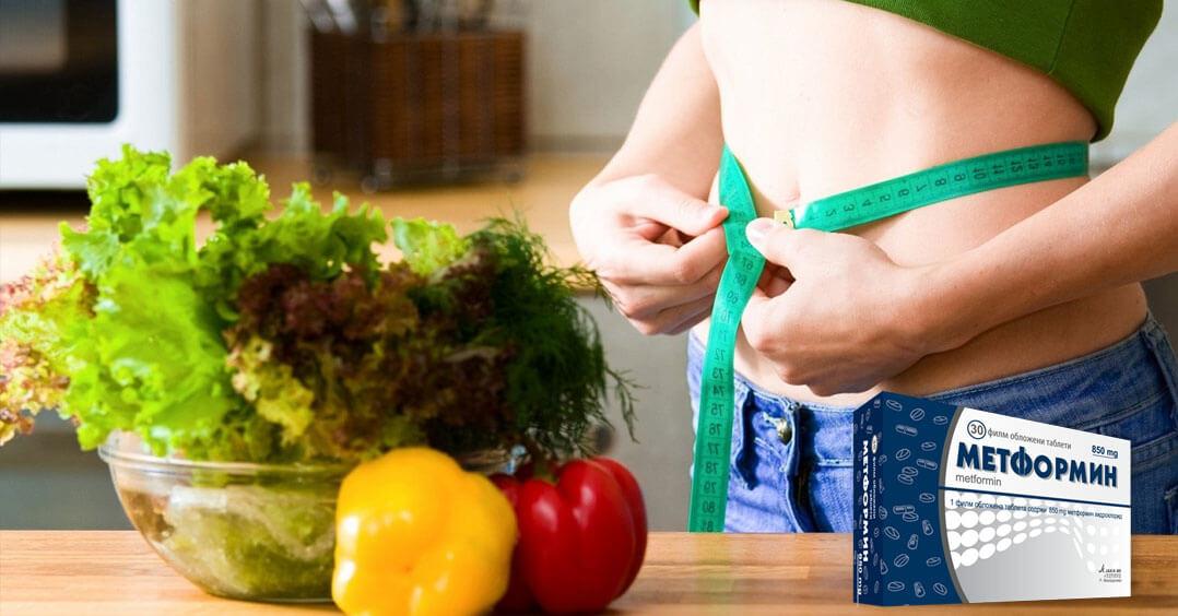 Применение метформина для похудения: отзывы, исследования, инструкция