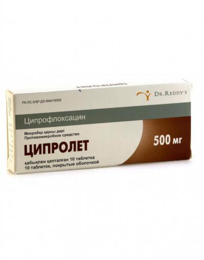 Ципролет. инструкция по применению таблетки 500 мг. цена, аналоги
